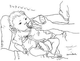 Milk_3