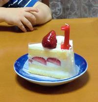Issai_2