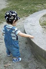 Kouen
