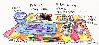 Wasyoku_5