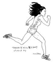 Runner_1